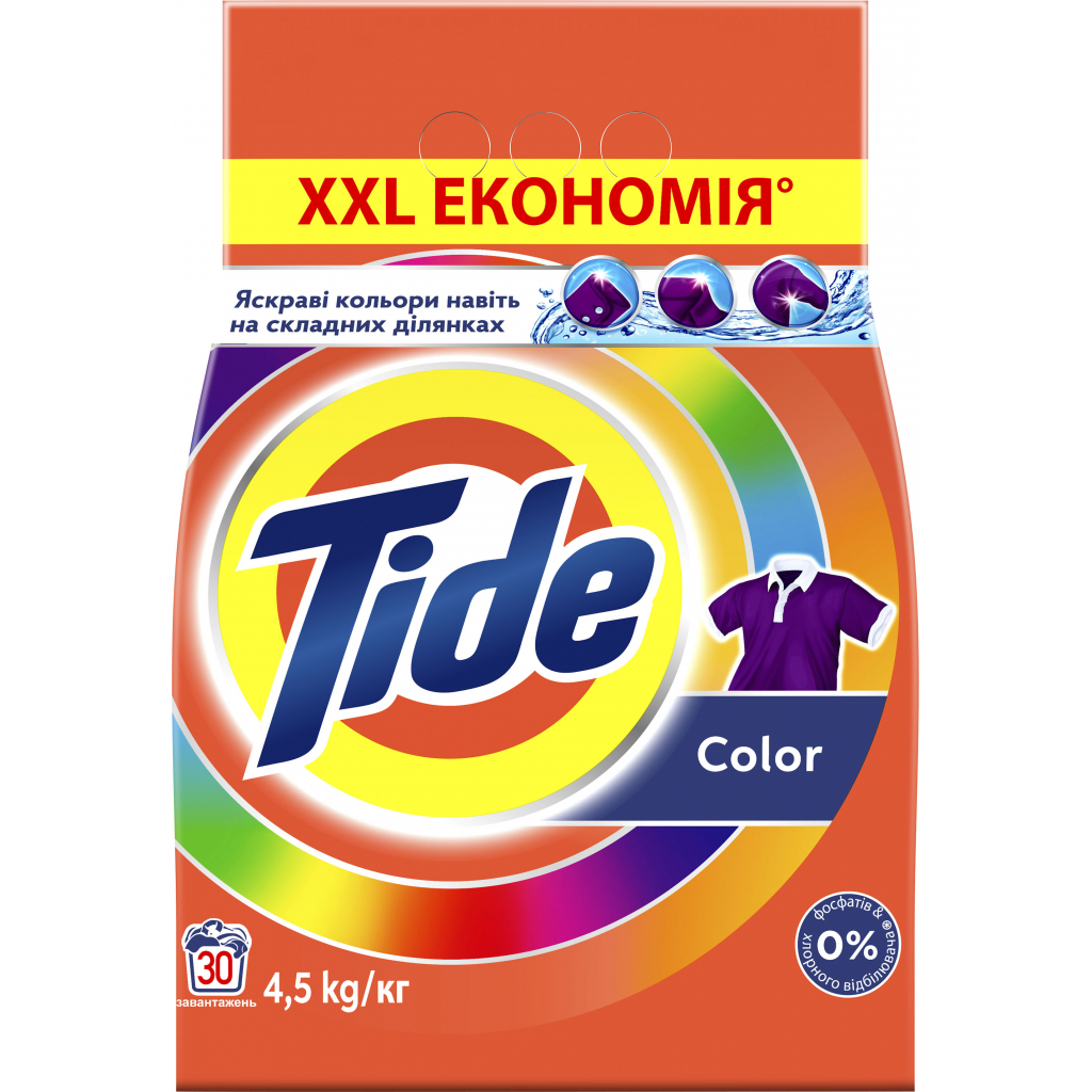 Стиральный порошок Tide Color 4,5 кг (5413149838437)