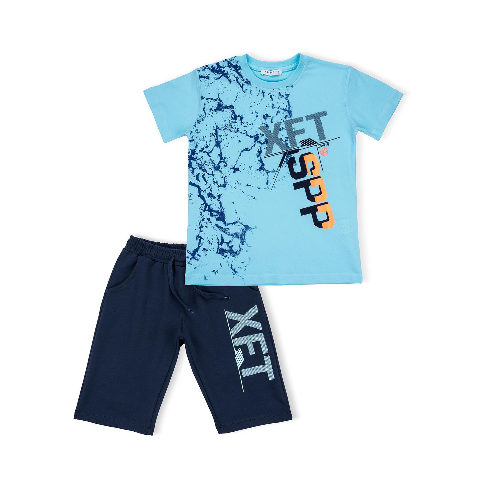 """Футболка детская Breeze с шортами """"XFT"""" (10925-146B-blue)"""