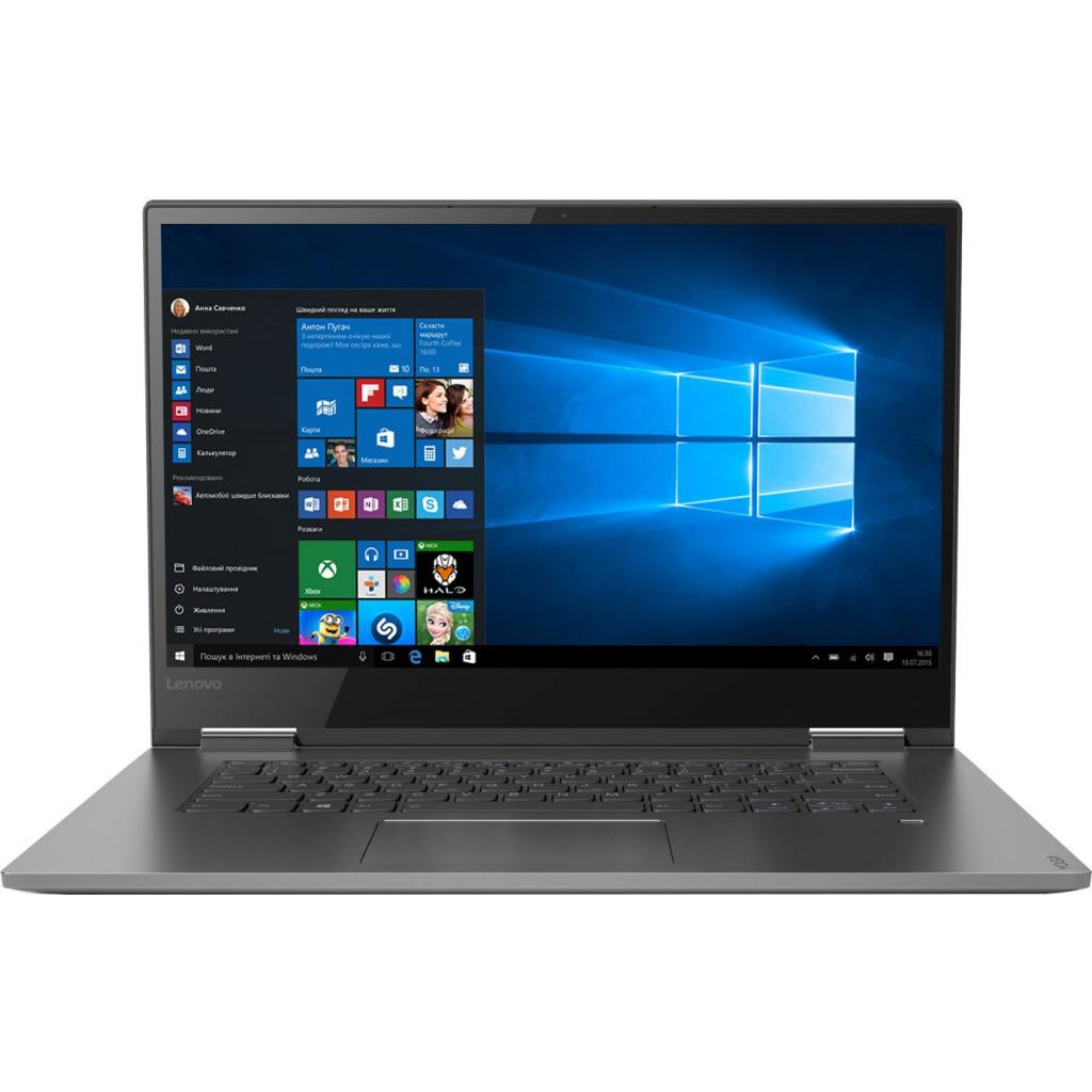 Ноутбук Lenovo Yoga 730-15 (81CU0053RA)