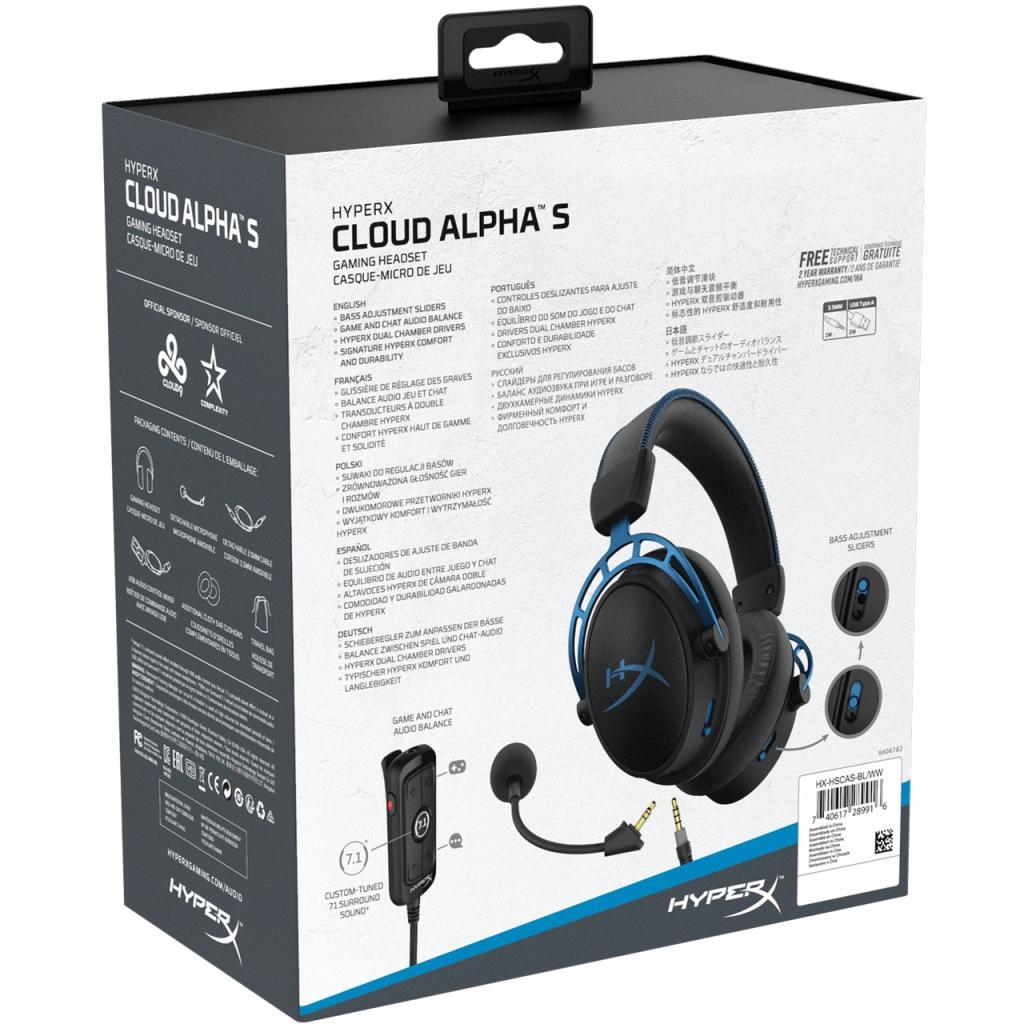 Навушники Kingston HyperX Cloud Alpha S 7.1 (HX-HSCAS-BL/WW) зображення 10