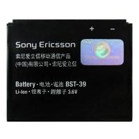 Аккумуляторная батарея SonyEricsson BST-39