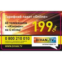 "Стартовый пакет Divan.tv DivanTV ""Онлайн"""