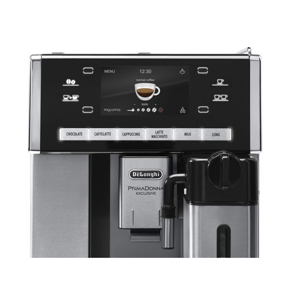 Кофеварка DeLonghi ESAM 6900 (ESAM6900) изображение 3