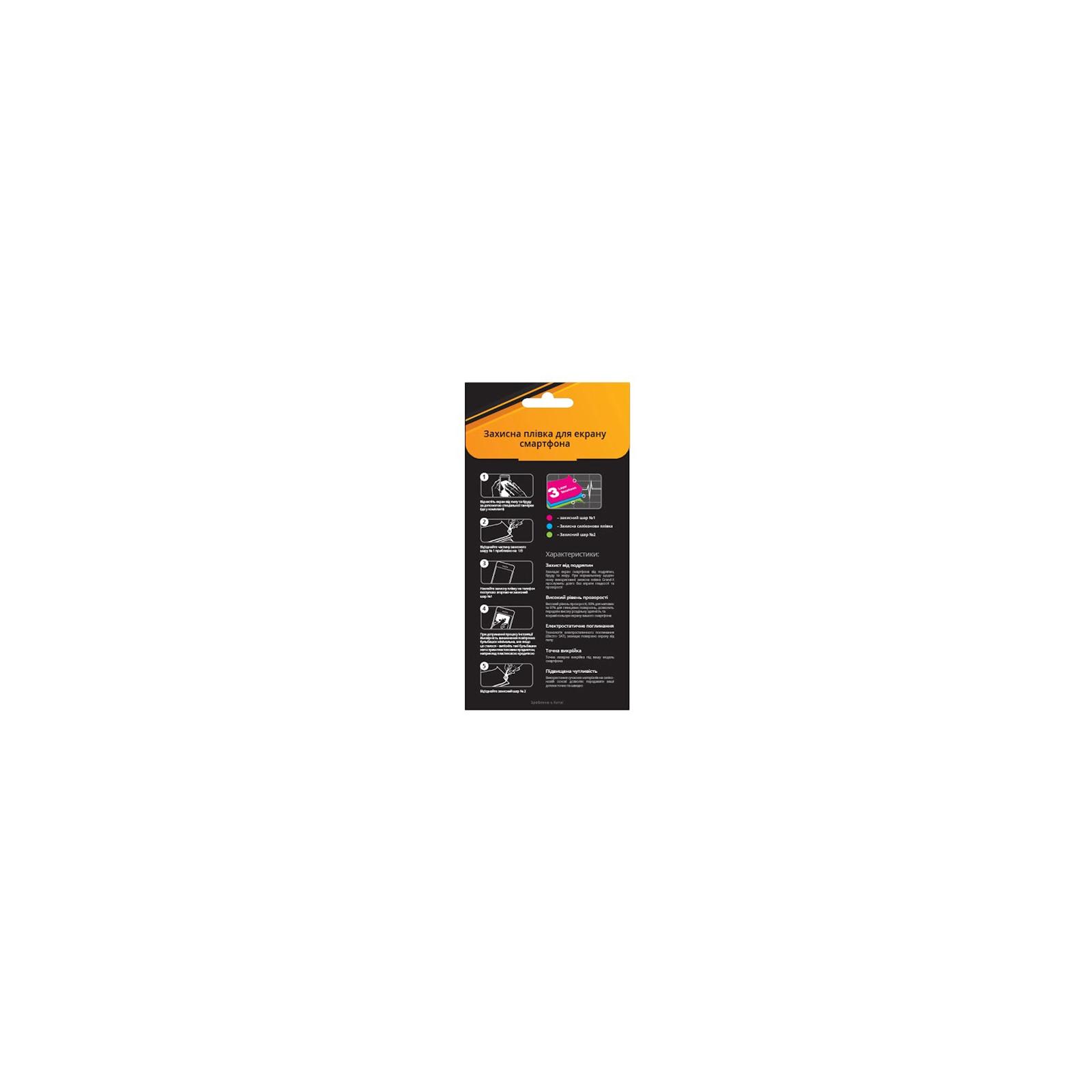 Пленка защитная Grand-X Samsung G900 Galaxy S5 (PZGAGSGS5) изображение 2