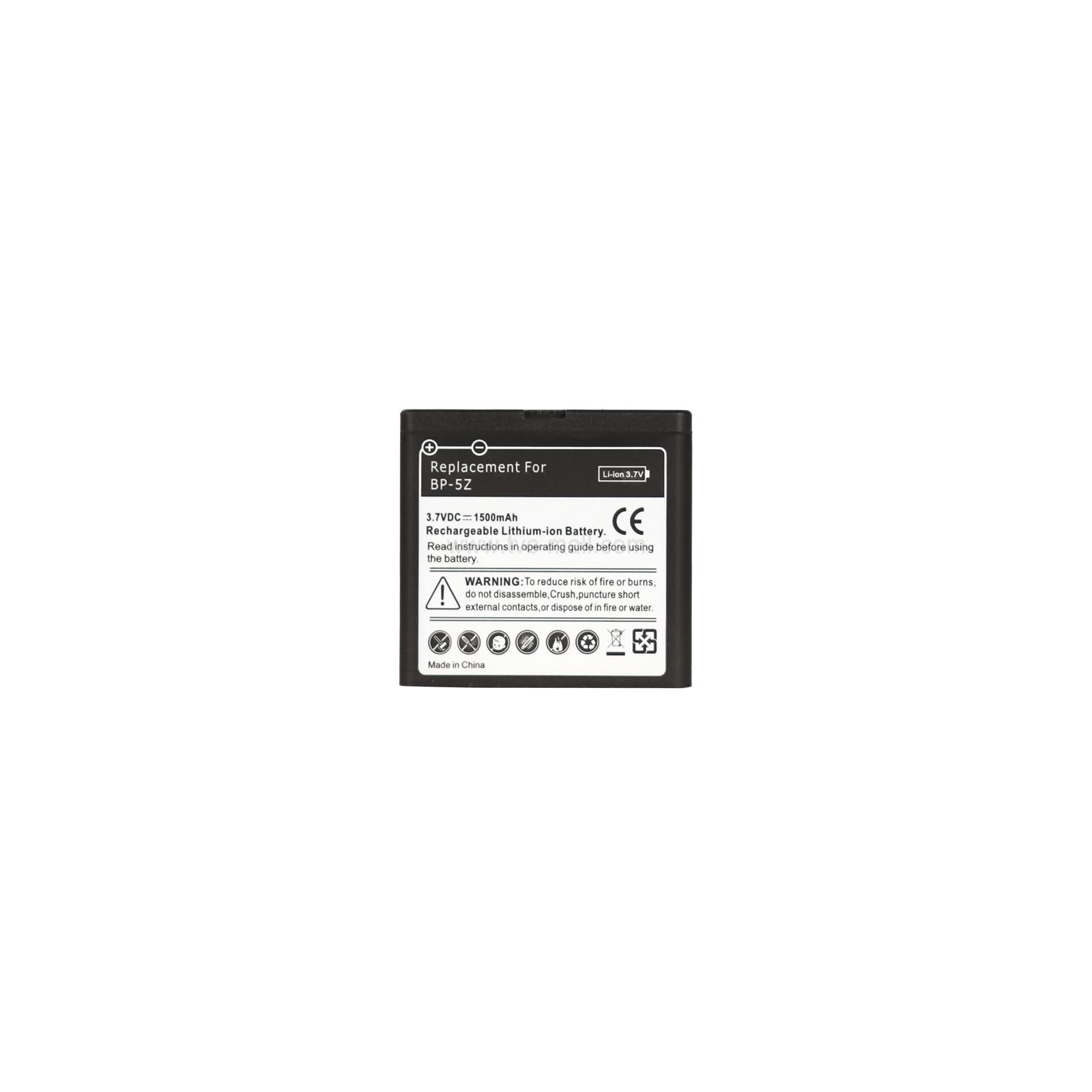 Аккумуляторная батарея PowerPlant Nokia BP-5Z (700) (DV00DV6176)