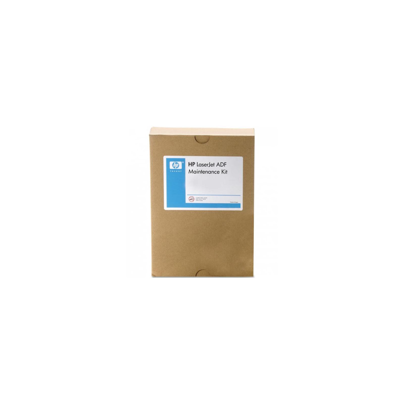 Ремкомплект HP ADF Maintenance Kit LJ M5025/M5035 (Q7842A)
