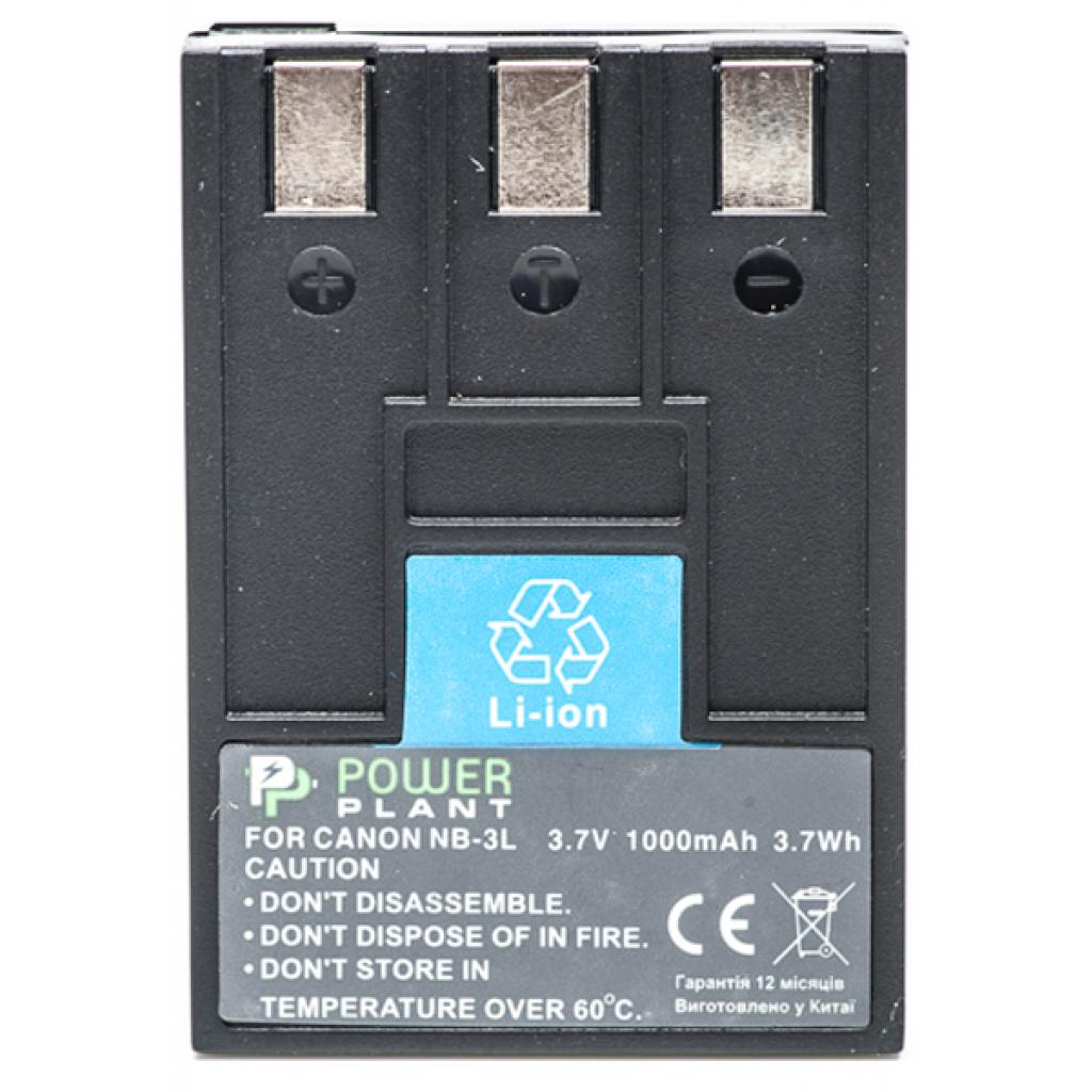 Аккумулятор к фото/видео PowerPlant Canon NB-3L (DV00DV1005) изображение 2