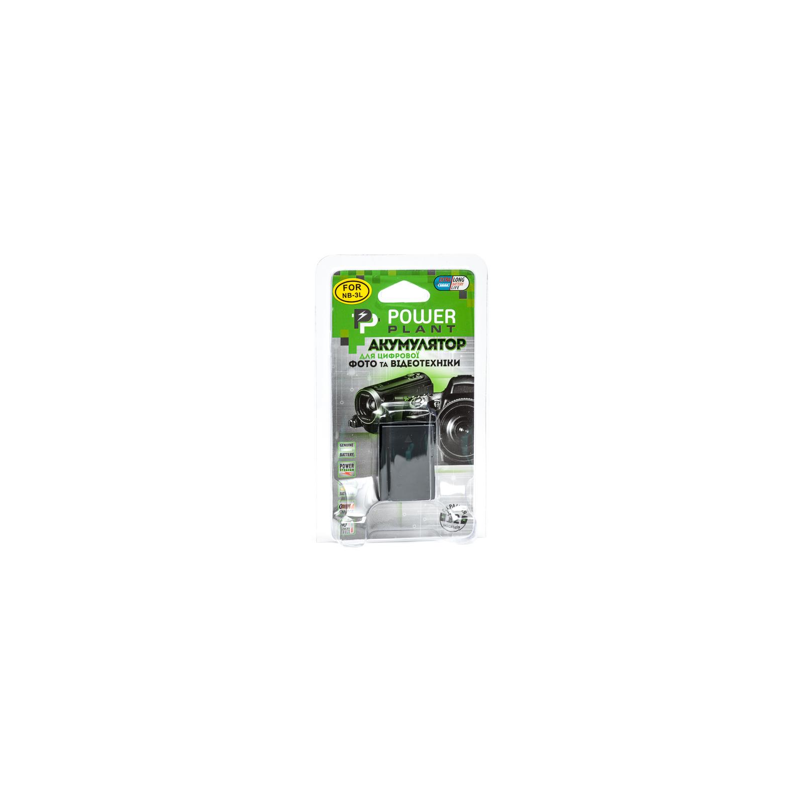 Аккумулятор к фото/видео PowerPlant Canon NB-3L (DV00DV1005) изображение 3