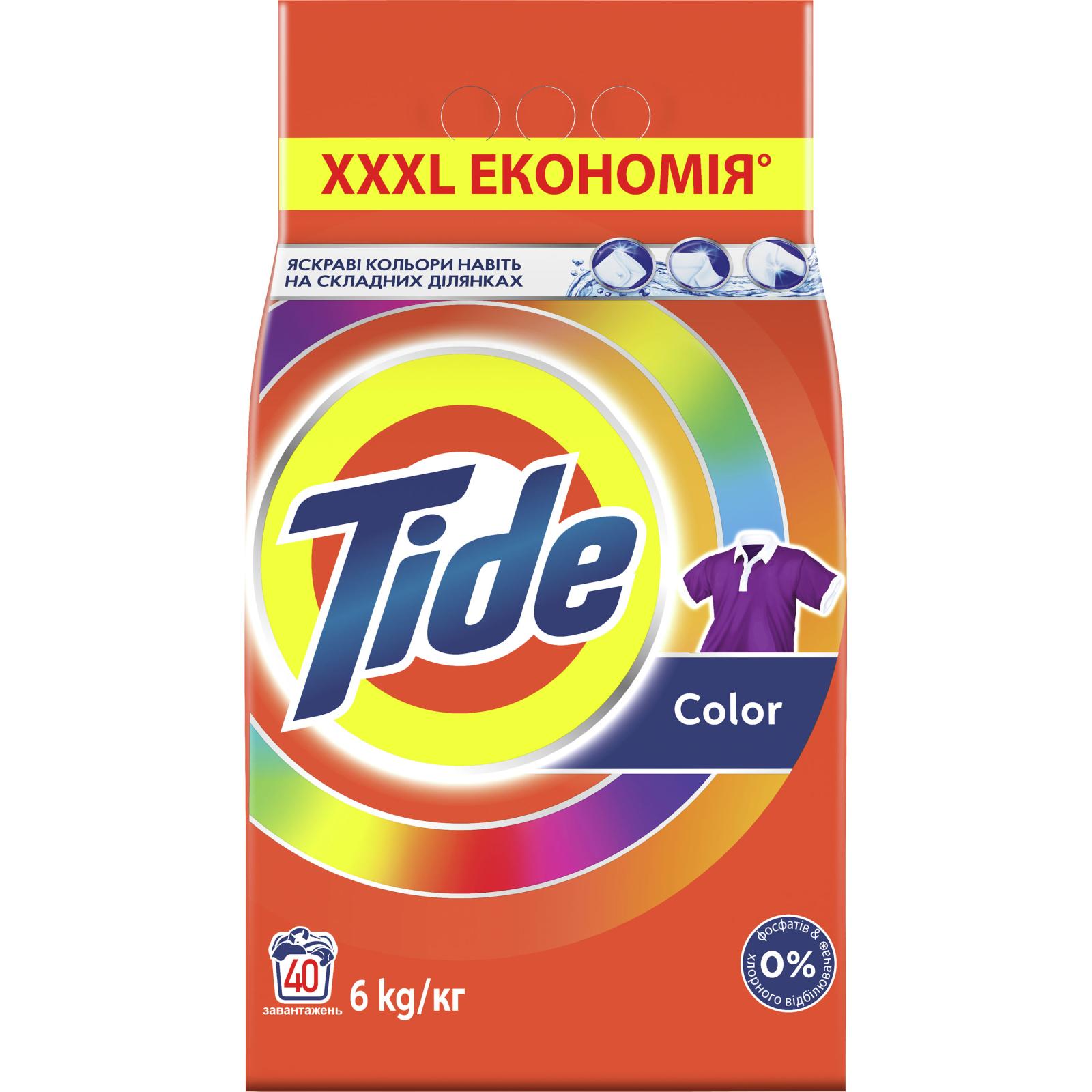 Стиральный порошок Tide Color 6 кг (5413149257252)