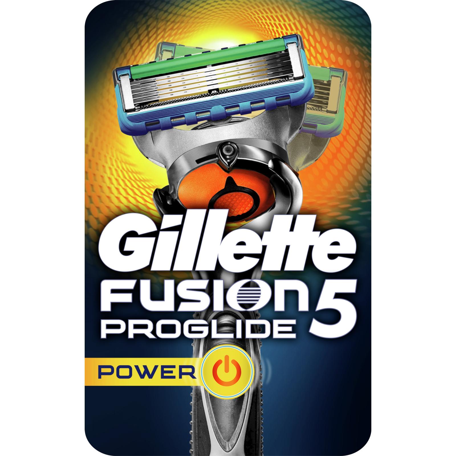 Бритва Gillette Fusion ProGlide Power Flexball с 1 сменной кассетой (7702018388646)