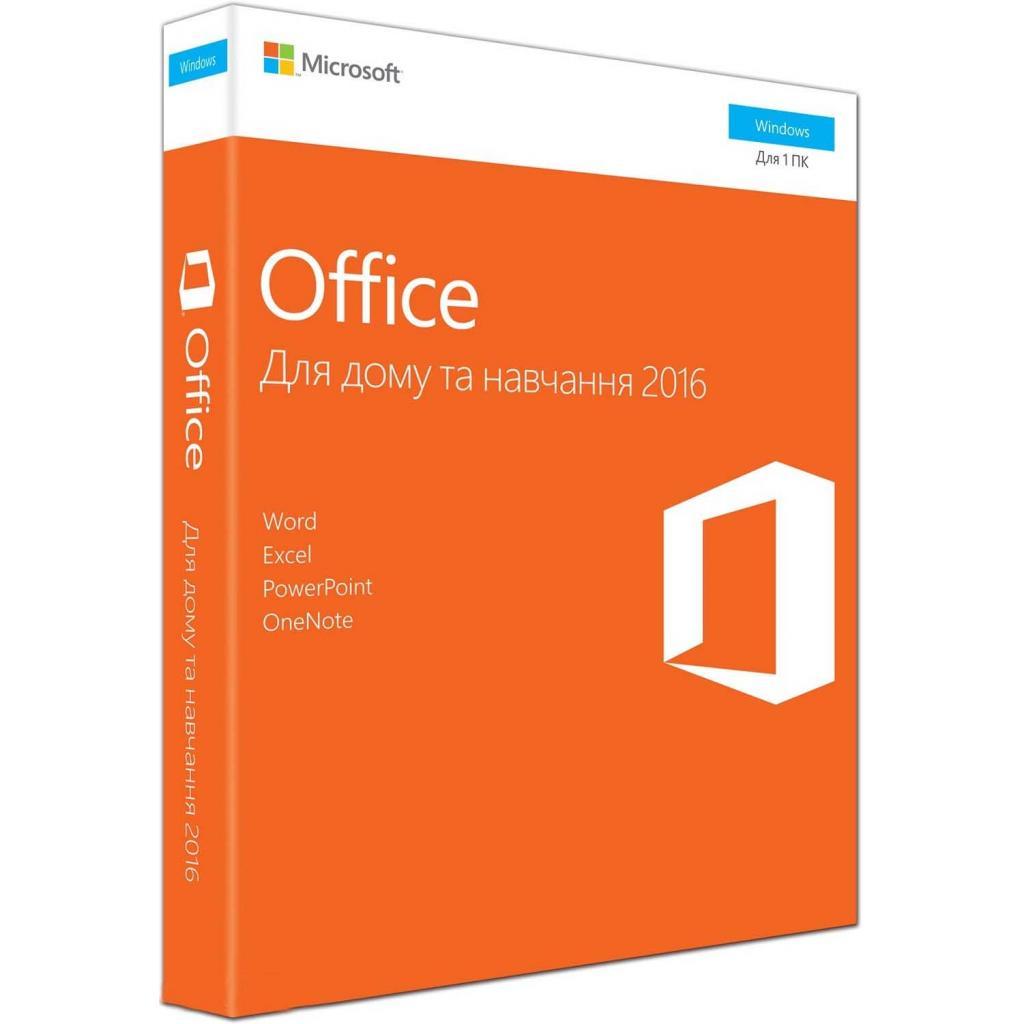 Офісний додаток Microsoft Office 2016 Home and Student Ukrainian Medialess P2 (79G-04633)
