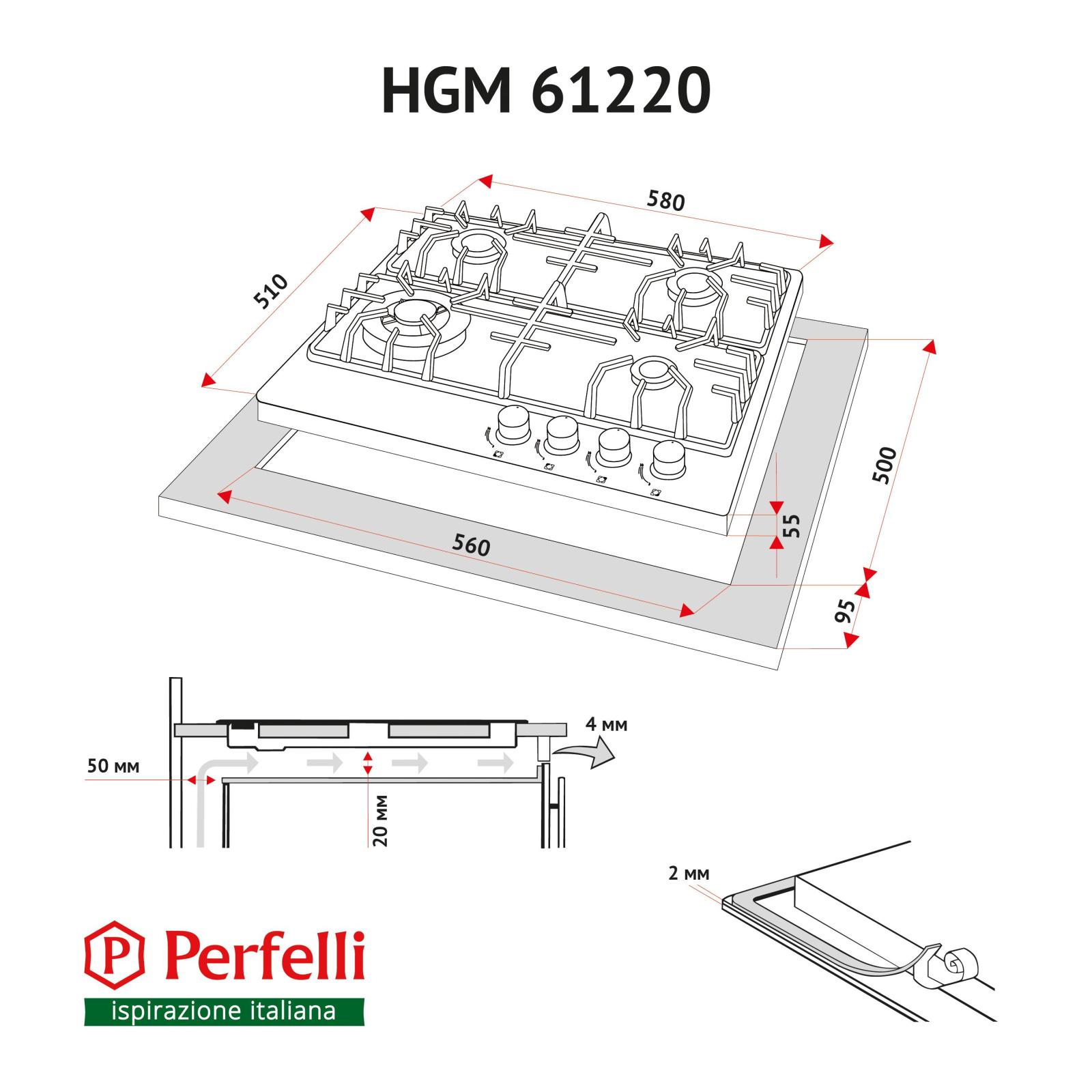Варочная поверхность PERFELLI HGM 61220 I изображение 10