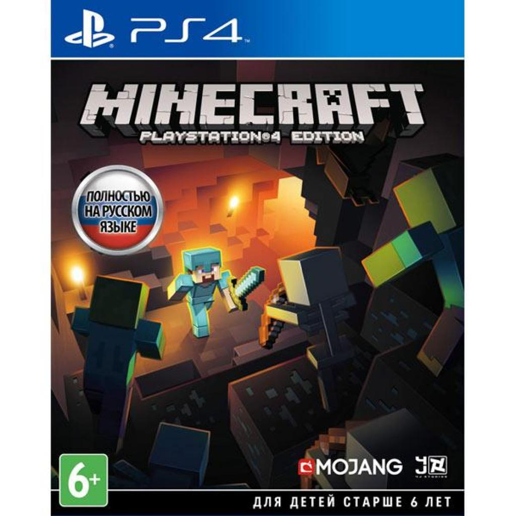 Игра SONY Minecraft. Playstation 4 Edition [PS4, Russian version] Blu- (9440611)