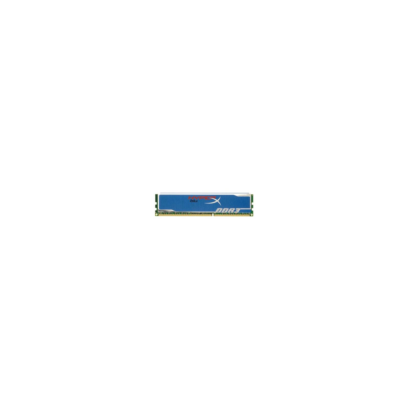 Модуль памяти для компьютера DDR3 4GB 1333 MHz Kingston (KHX1333C9D3B1/4G)