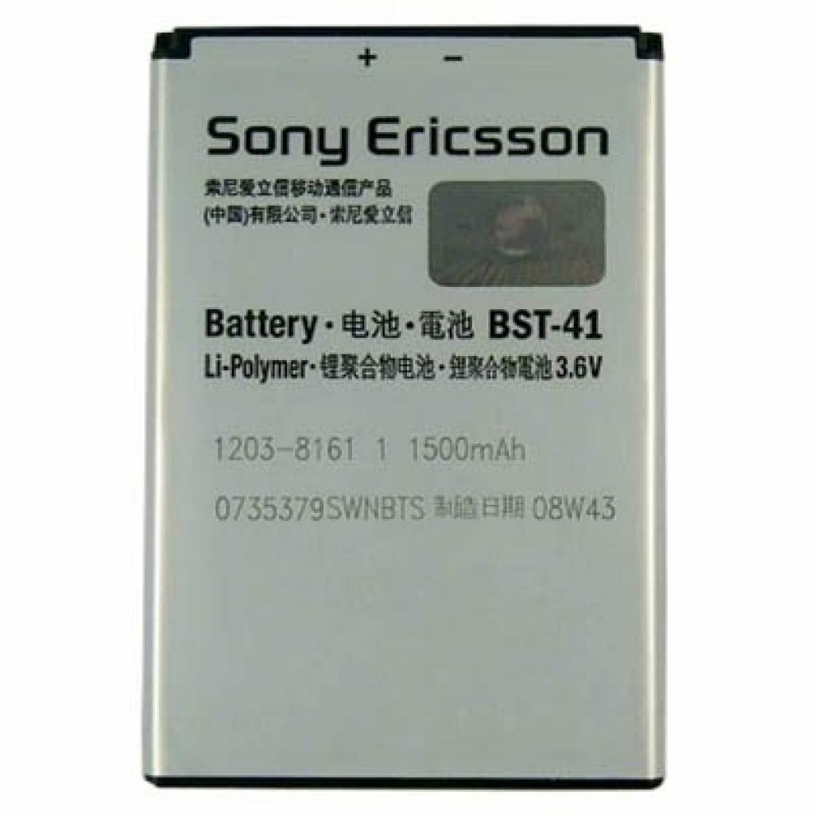 Аккумуляторная батарея SonyEricsson BST-41