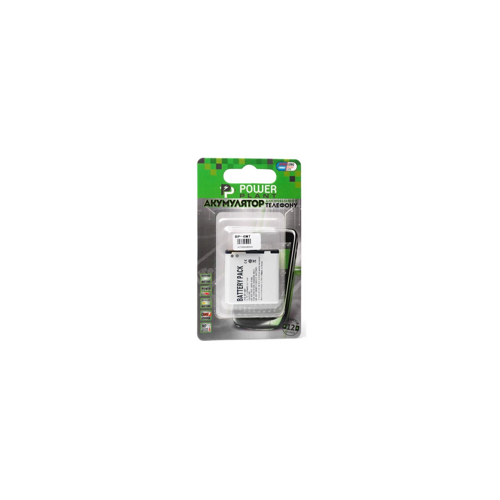Аккумуляторная батарея PowerPlant Nokia BP-6MT (6720, E5, N81, N82) (DV00DV6040) изображение 2