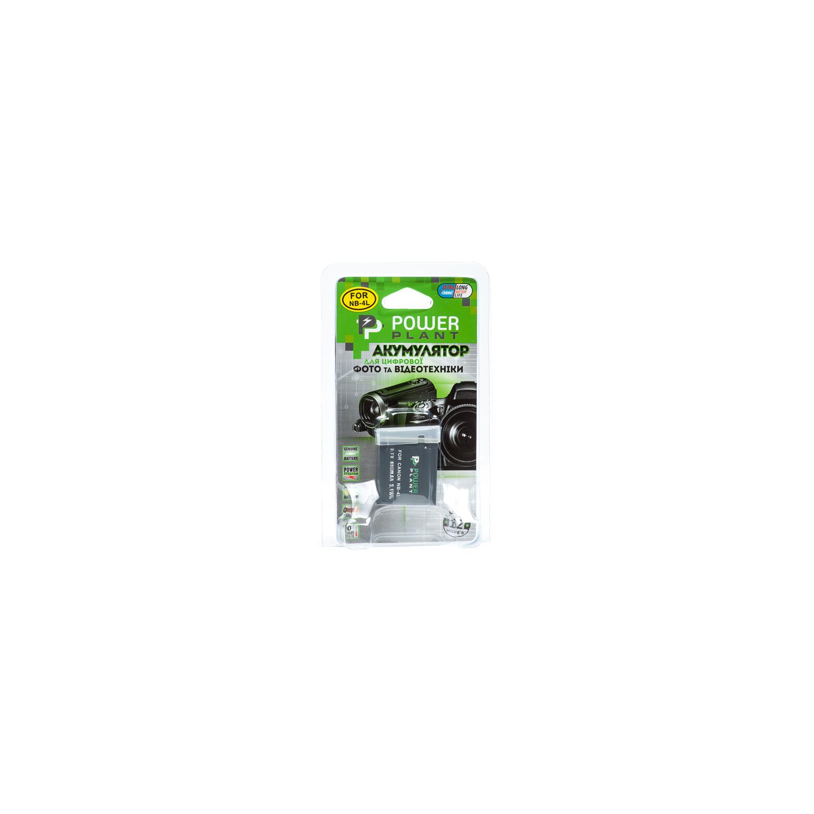 Аккумулятор к фото/видео PowerPlant Canon NB-4L (DV00DV1006) изображение 3