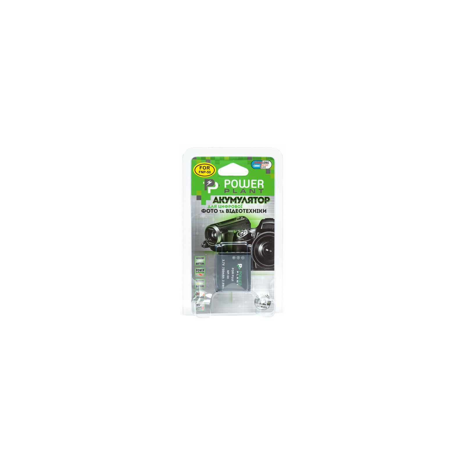 Аккумулятор к фото/видео PowerPlant Kodak KLIC-7004, Fuji NP-50 (DV00DV1223) изображение 2