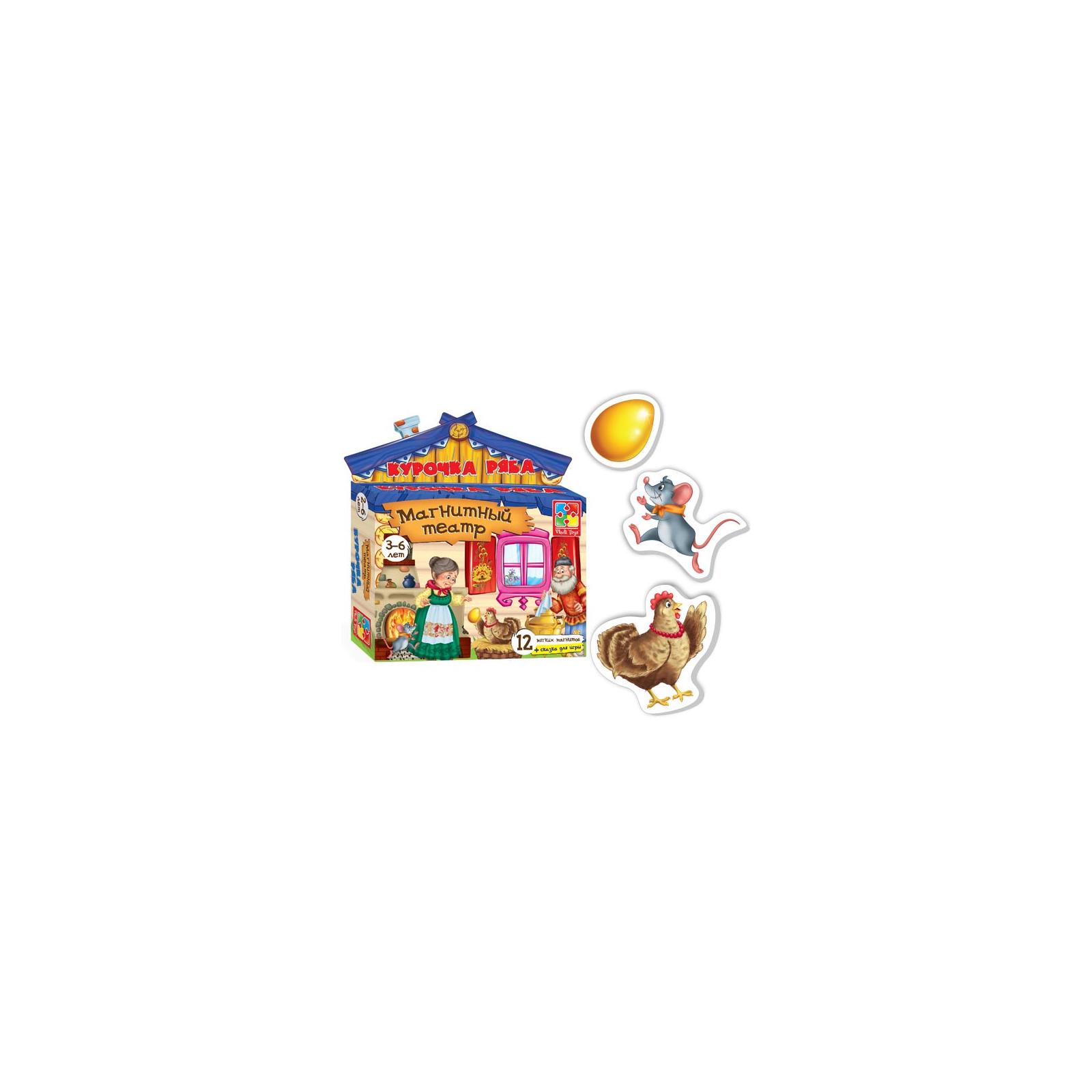 Настольная игра Vladi Toys Магнитный театр Курочка Ряба (VT3206-12) изображение 2