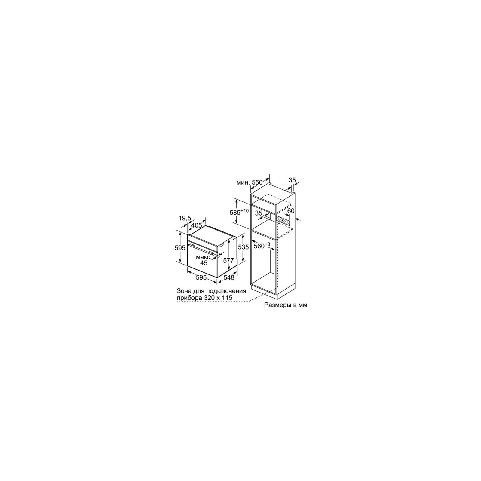 Духовой шкаф BOSCH HBG 633 BB1 (HBG633BB1) изображение 5