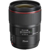 Объектив Canon EF 35mm f/1.4L II USM (9523B005)