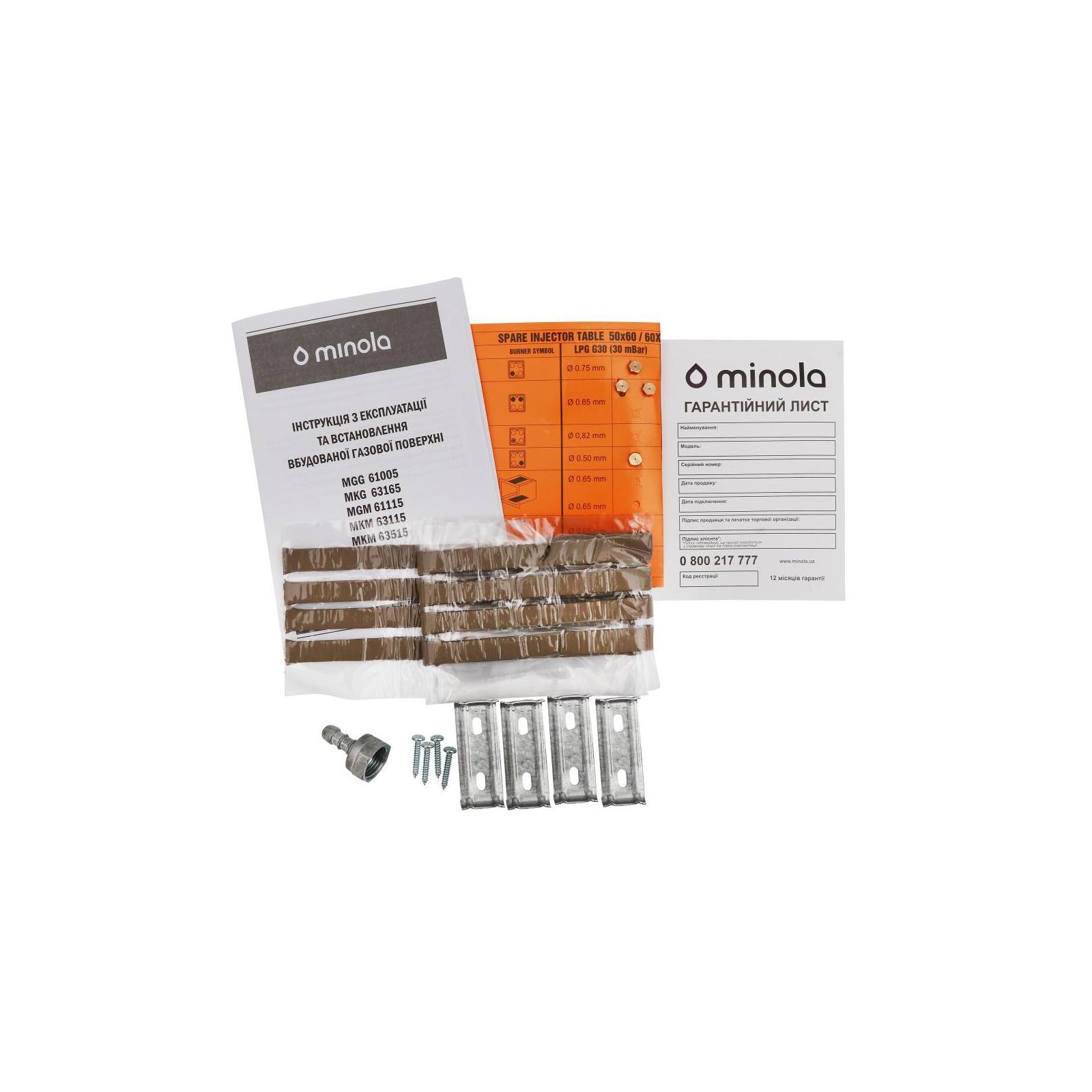Варочная поверхность MINOLA MGG 61005 WH изображение 6