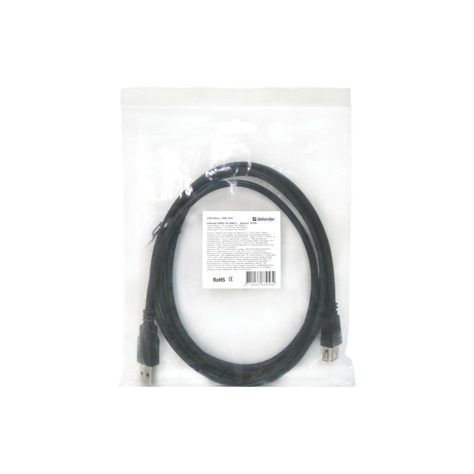 Дата кабель USB 2.0 AM/AF 3m Defender (87453) изображение 3