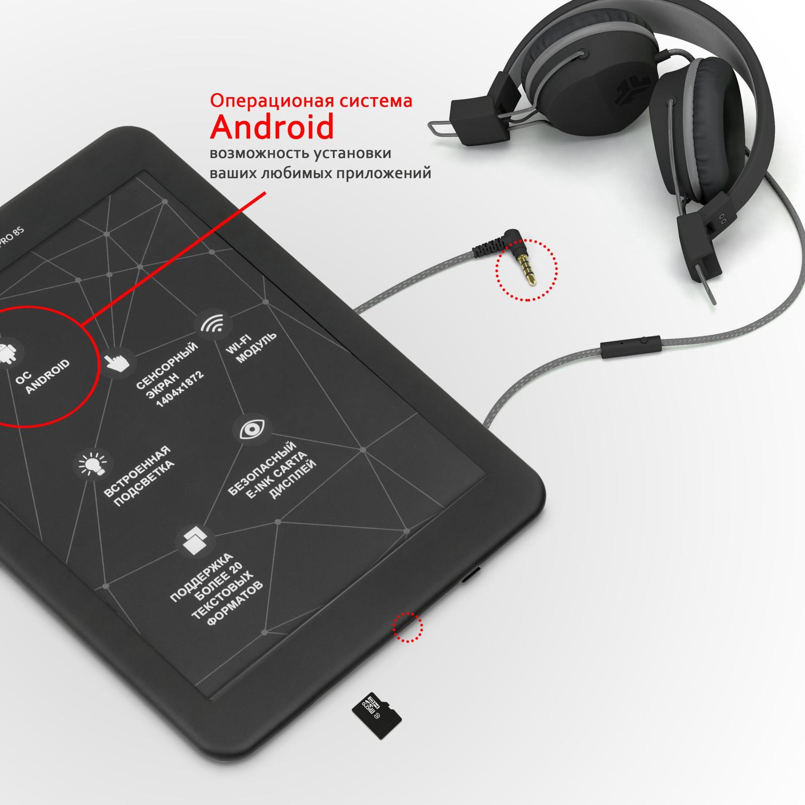 Электронная книга AirBook Pro 8 S изображение 3