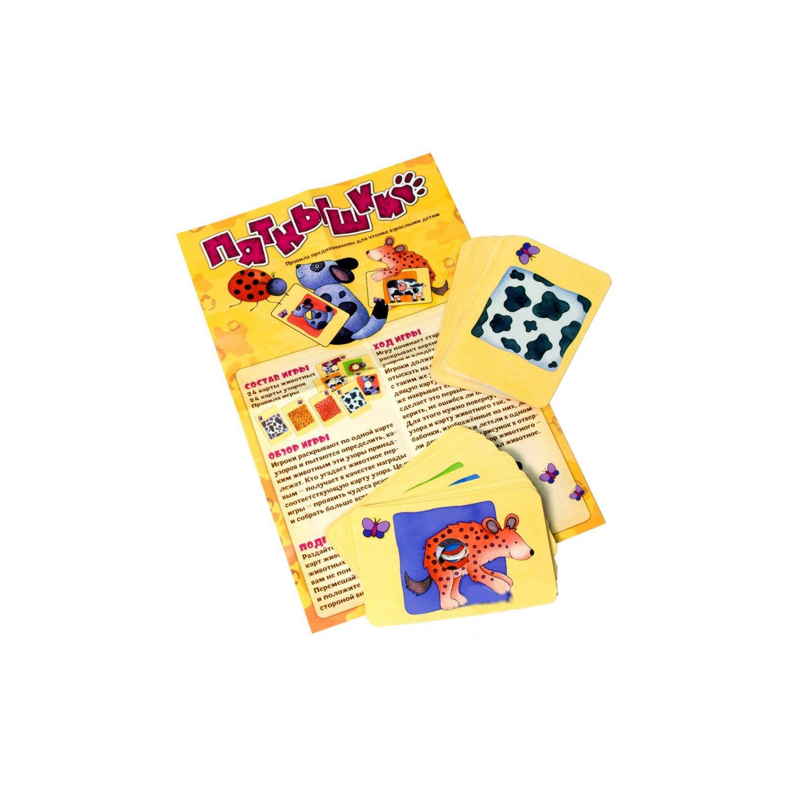 Настольная игра Hobby World Пятнышки (1343) изображение 3