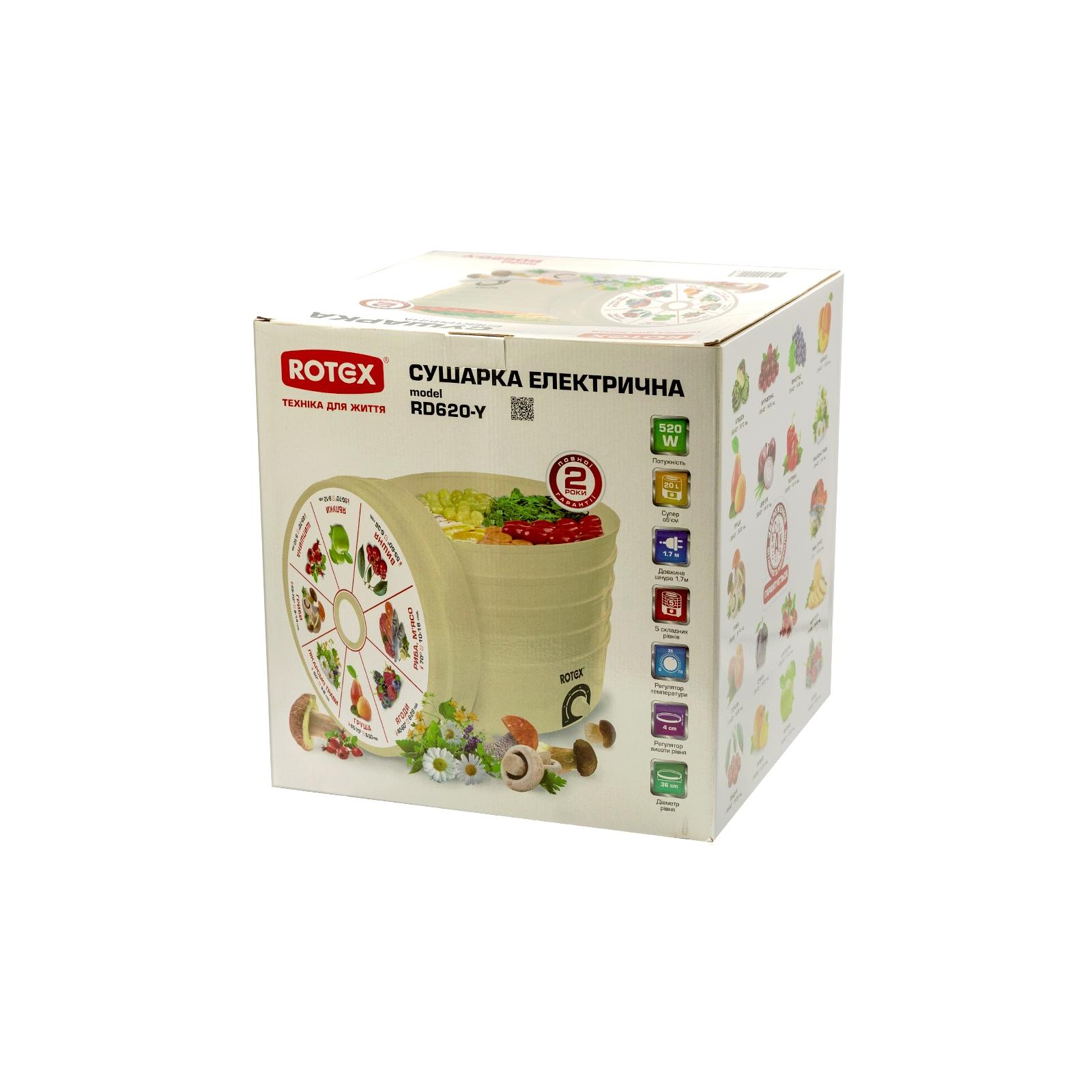 Сушка для овощей и фруктов Rotex RD620-Y изображение 3