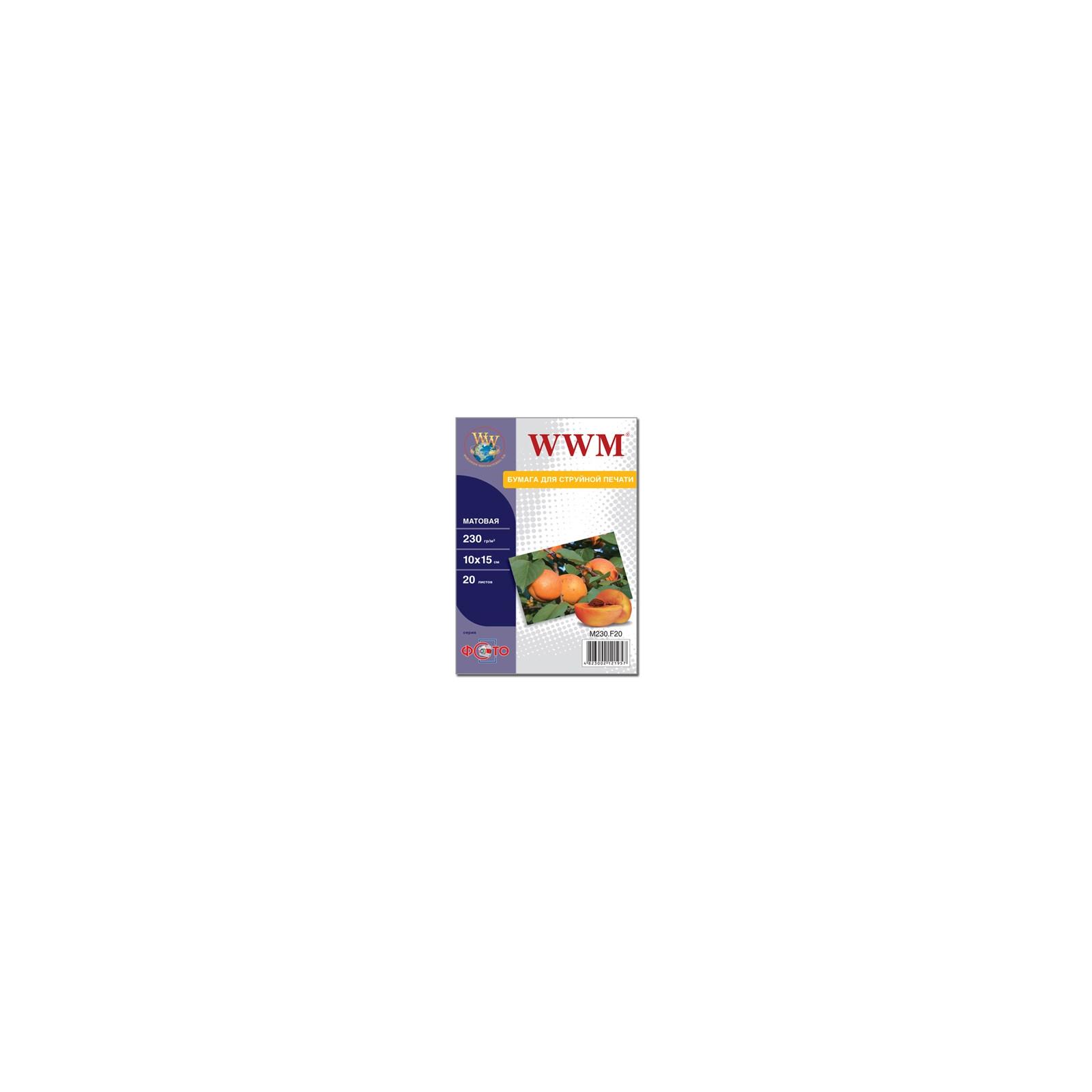 Бумага WWM 10x15 (M230.F20)