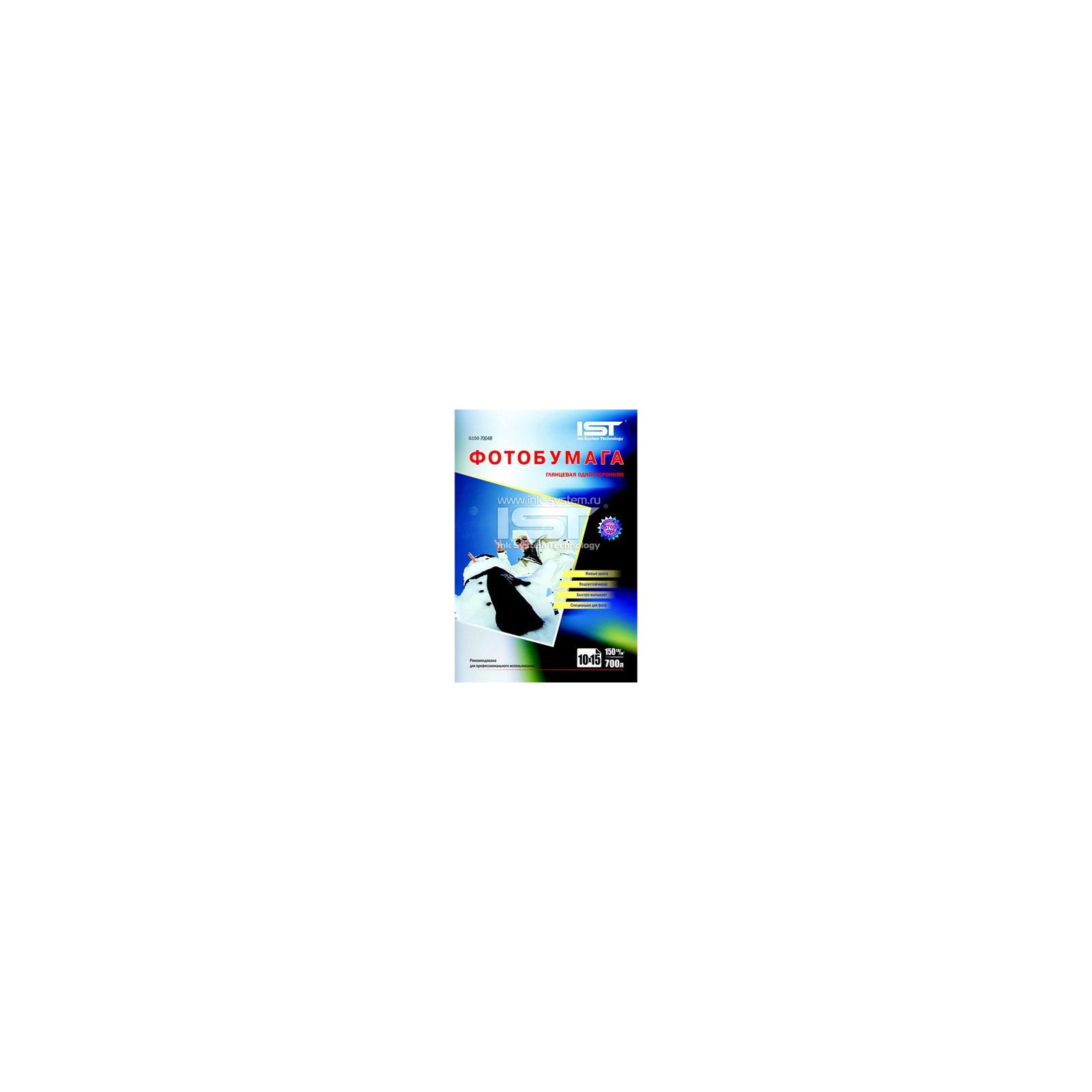 Бумага IST 10x15 (G150-7004R)