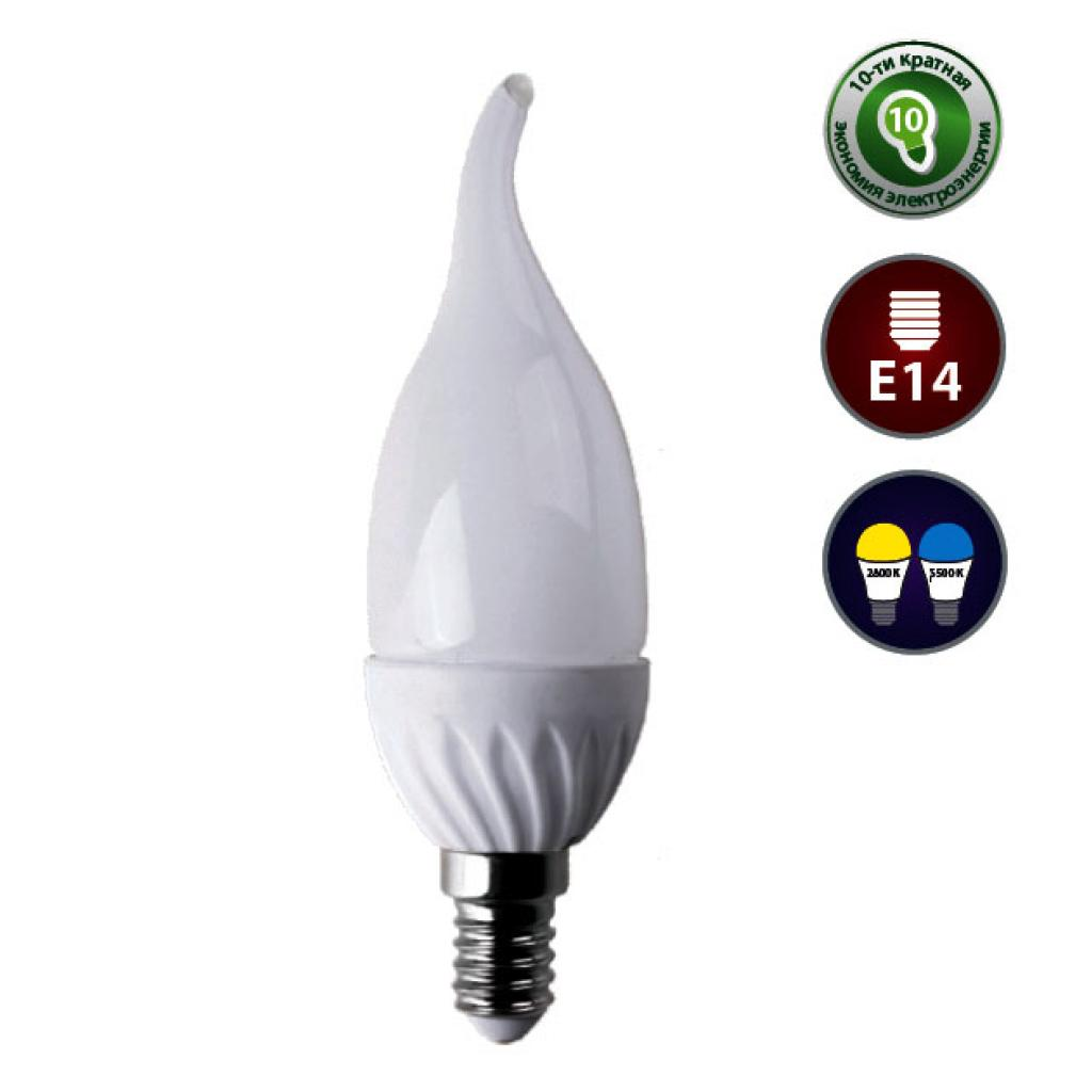 Лампочка SATURN ST-LL14.03 CW