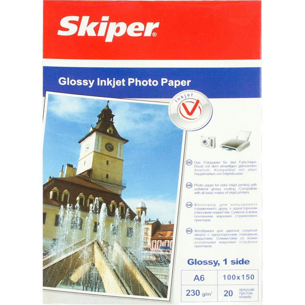Бумага Skiper 10x15 Glossy 230 (152031) (Я58894)