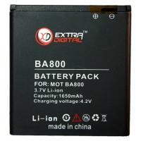 Аккумуляторная батарея EXTRADIGITAL Sony Ericsson BA800 (1650 mAh) (DV00DV6127)