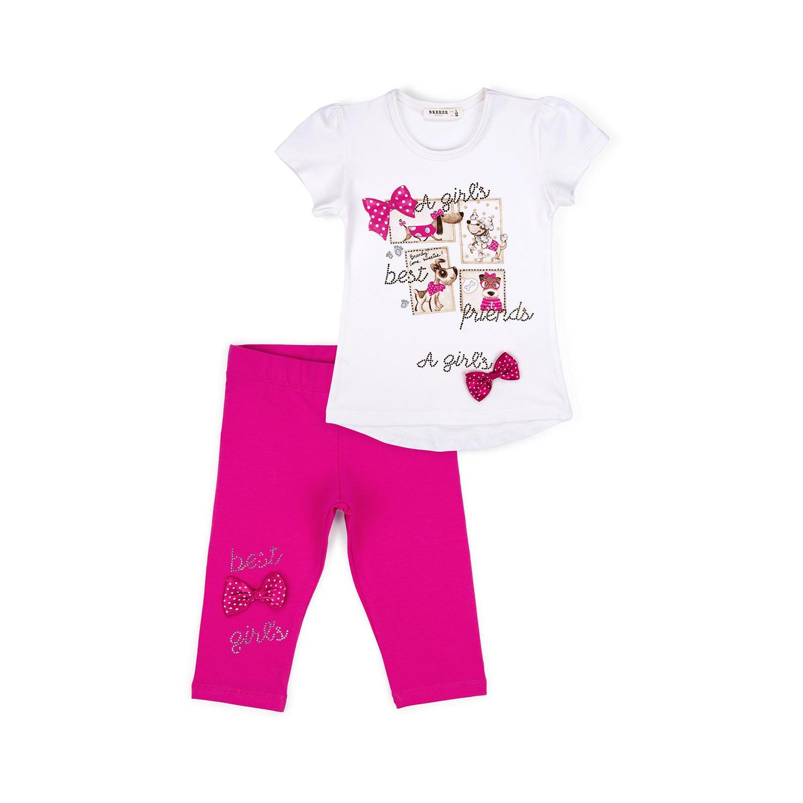 Футболка детская Breeze и капри с собачками и бантиками (10244-98G-pink)