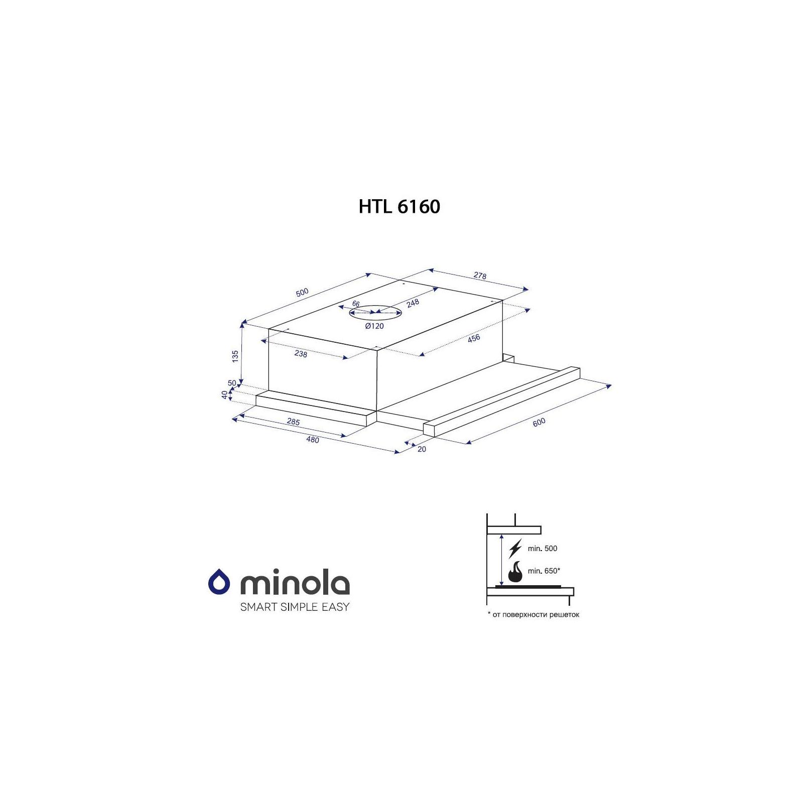 Вытяжка кухонная MINOLA HTL 6160 I/ BL GLASS 630 изображение 6