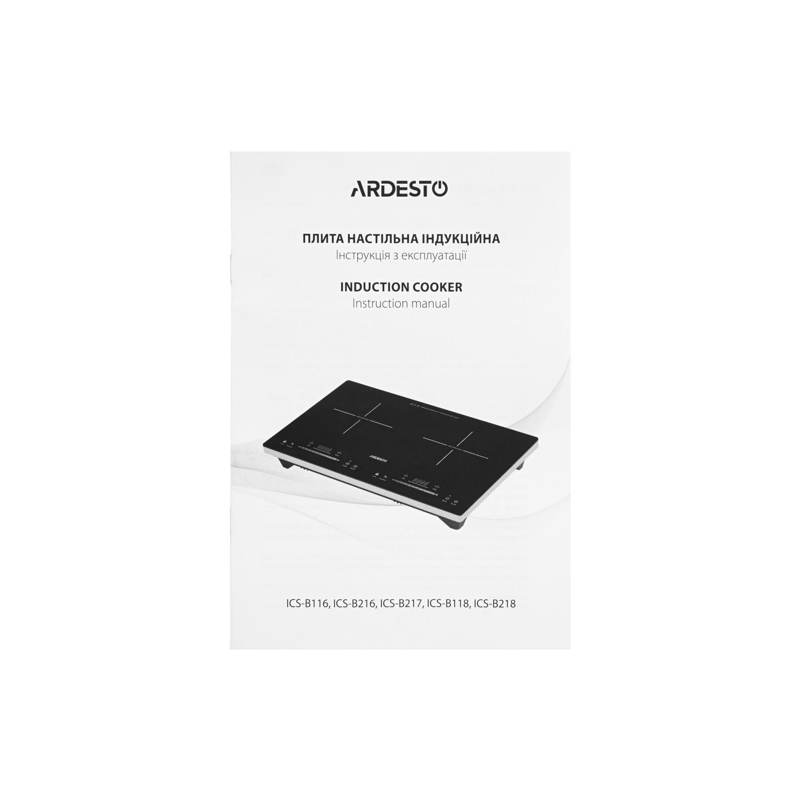 Електроплитка Ardesto ICS-B216 зображення 6