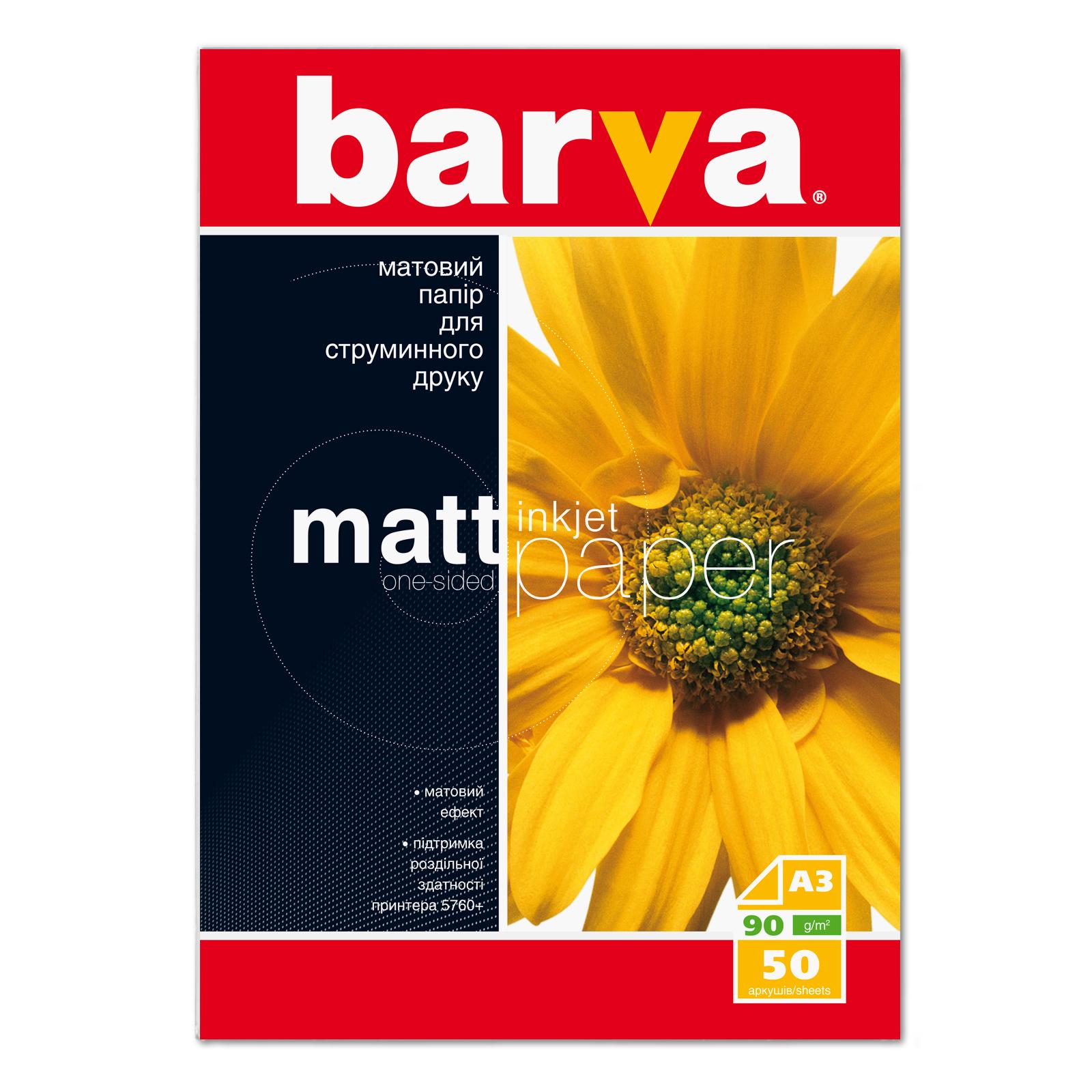 Бумага BARVA A3 (IP-BAR-A090-003)
