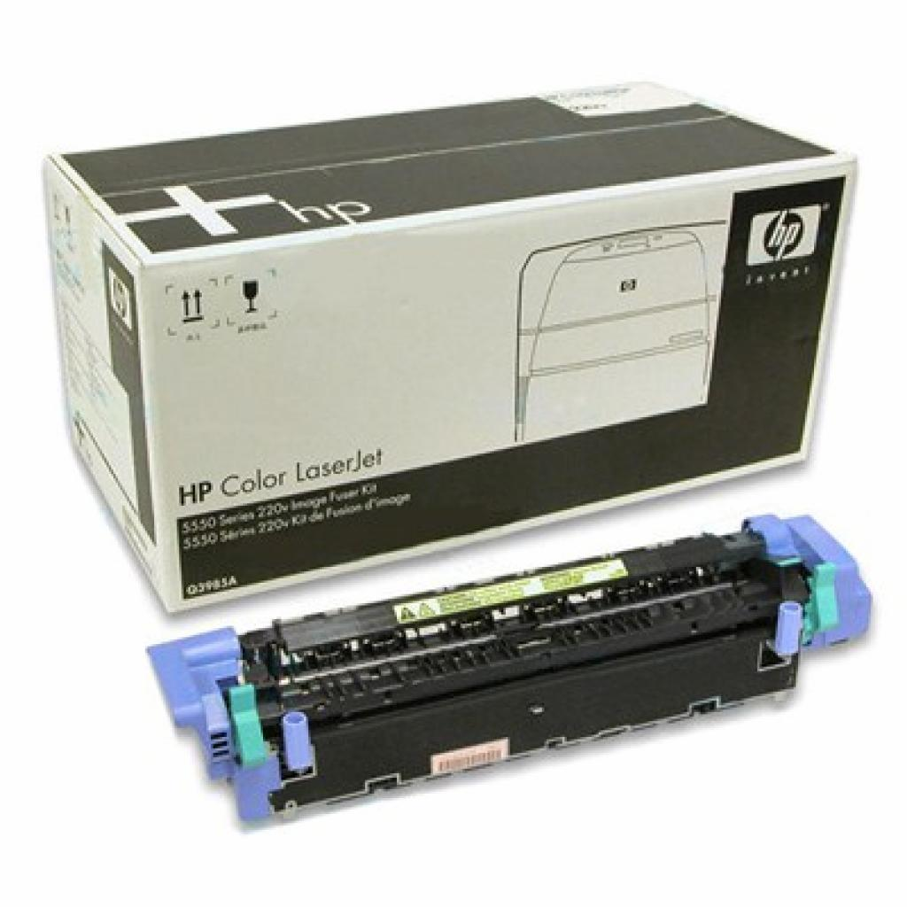 Фьюзер HP Fuser kit for CLJ5550 (220V) (Q3985A)