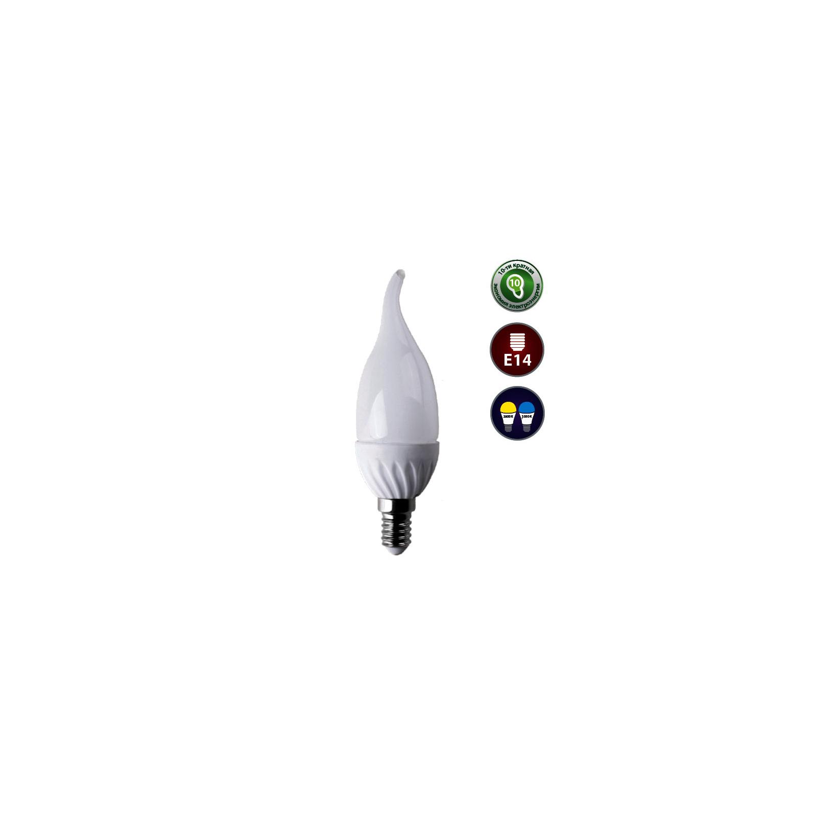 Лампочка SATURN ST-LL14.03 WW