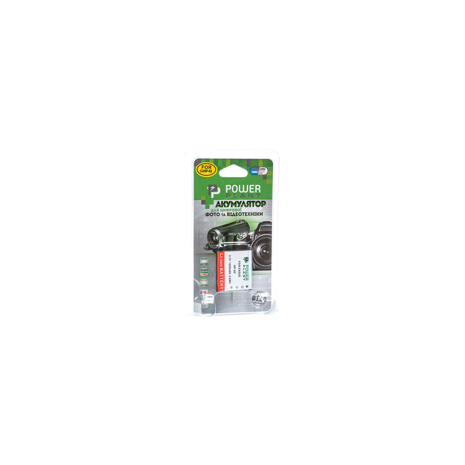 Аккумулятор к фото/видео PowerPlant Casio NP-60 (DV00DV1227) изображение 3