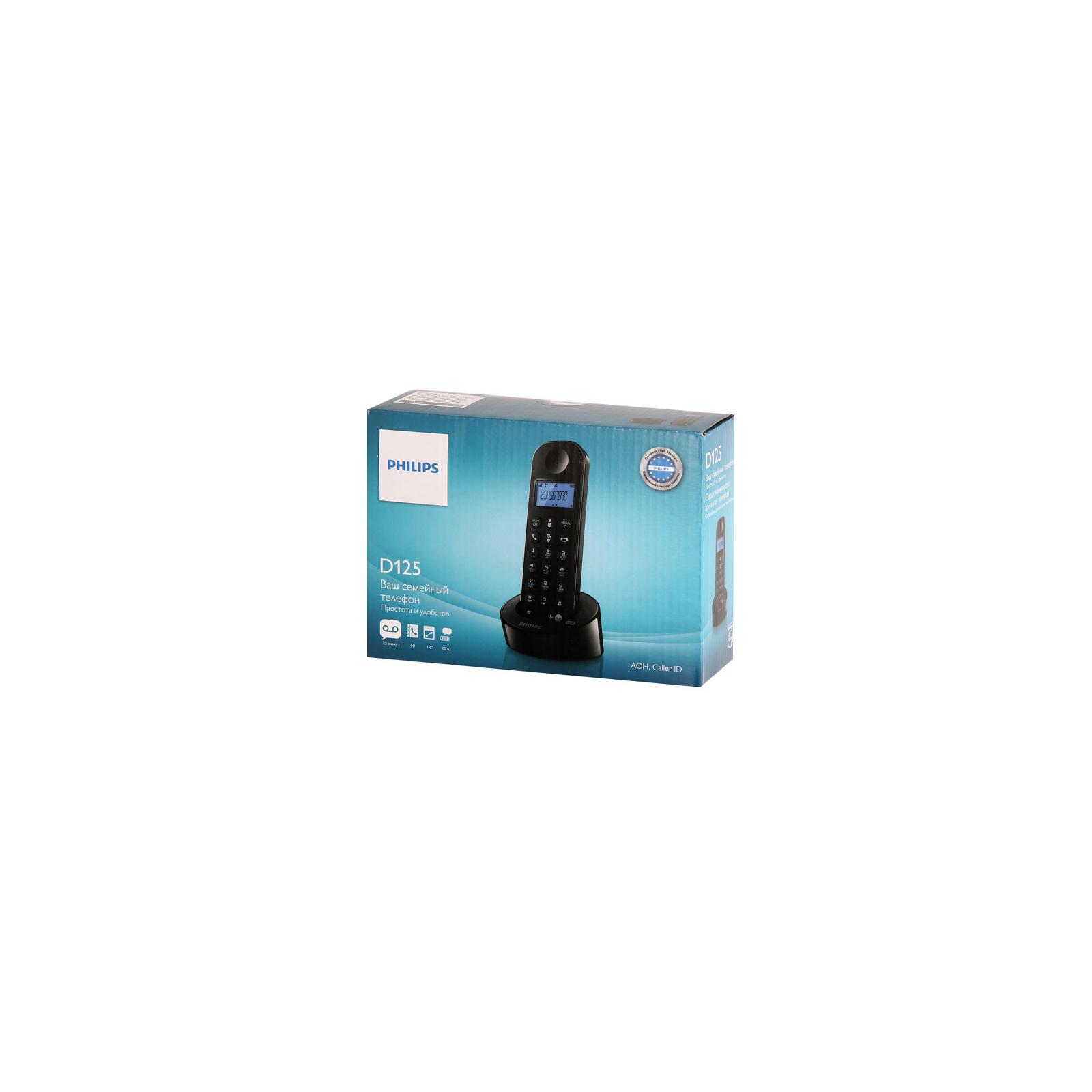 Телефон DECT PHILIPS D1251B/51 изображение 4