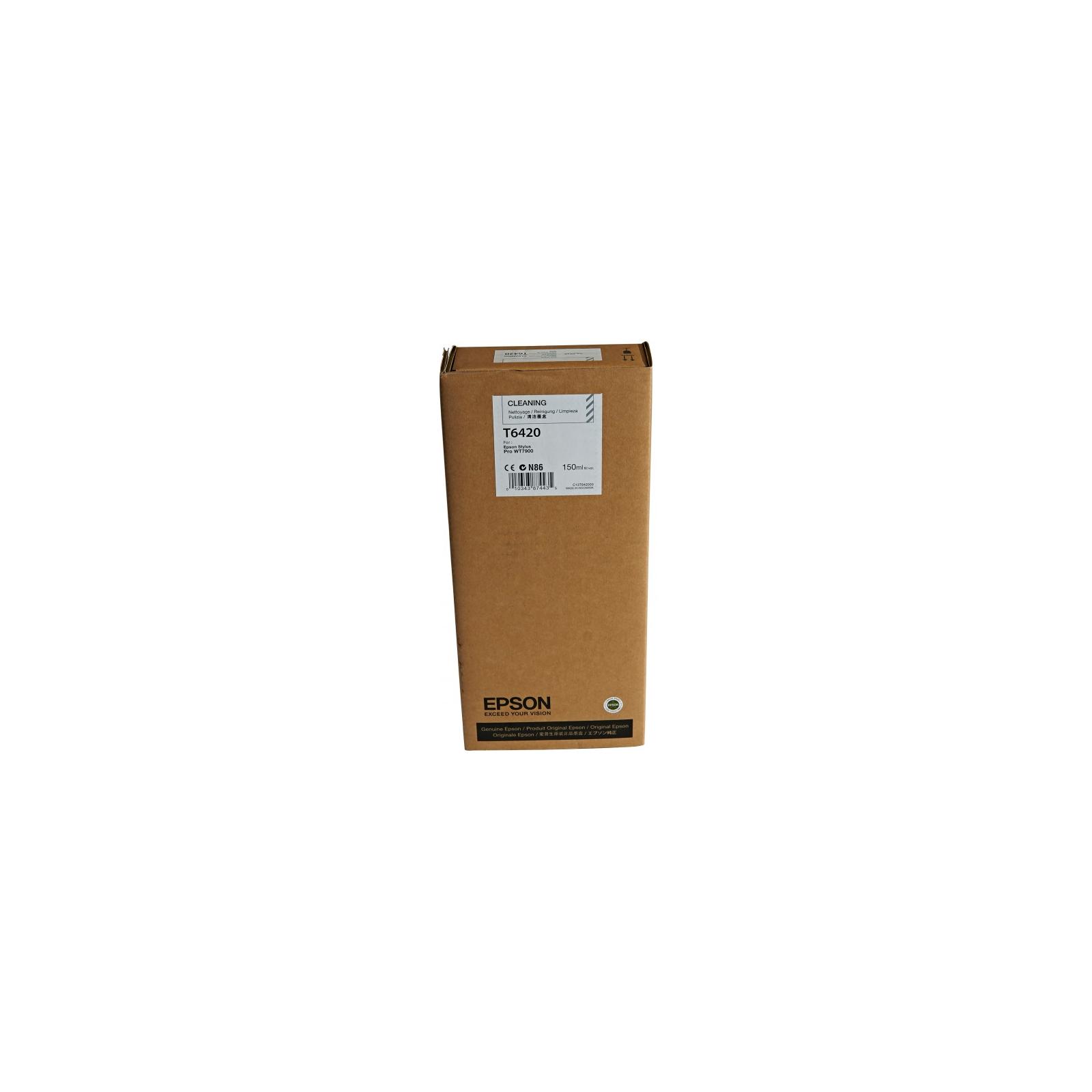 Картридж чистящий Epson для чистки SP WT7900 (C13T642000)
