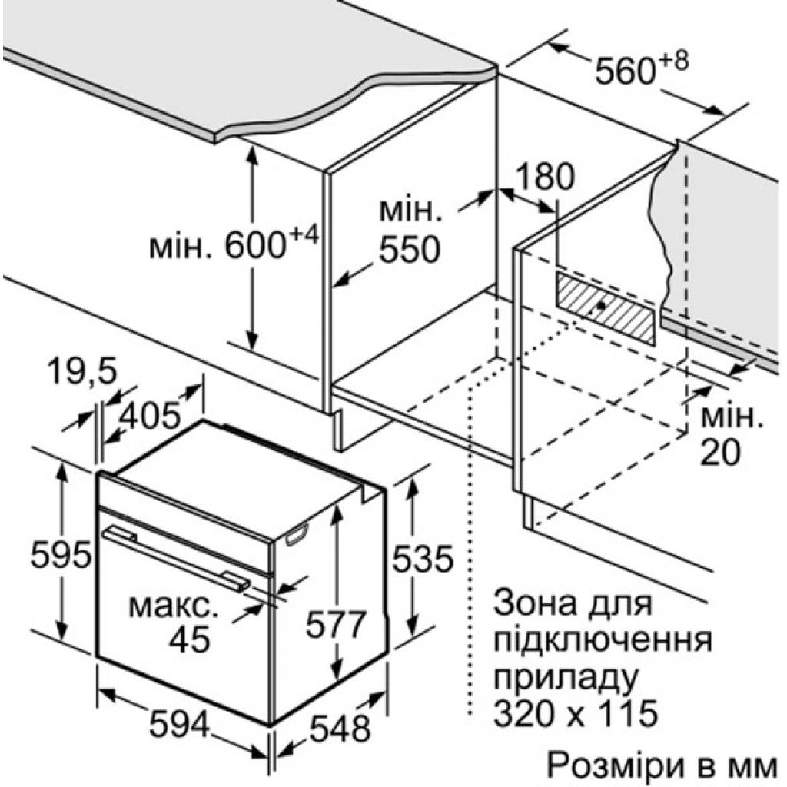 Духовой шкаф Bosch HBF534ES0Q изображение 4