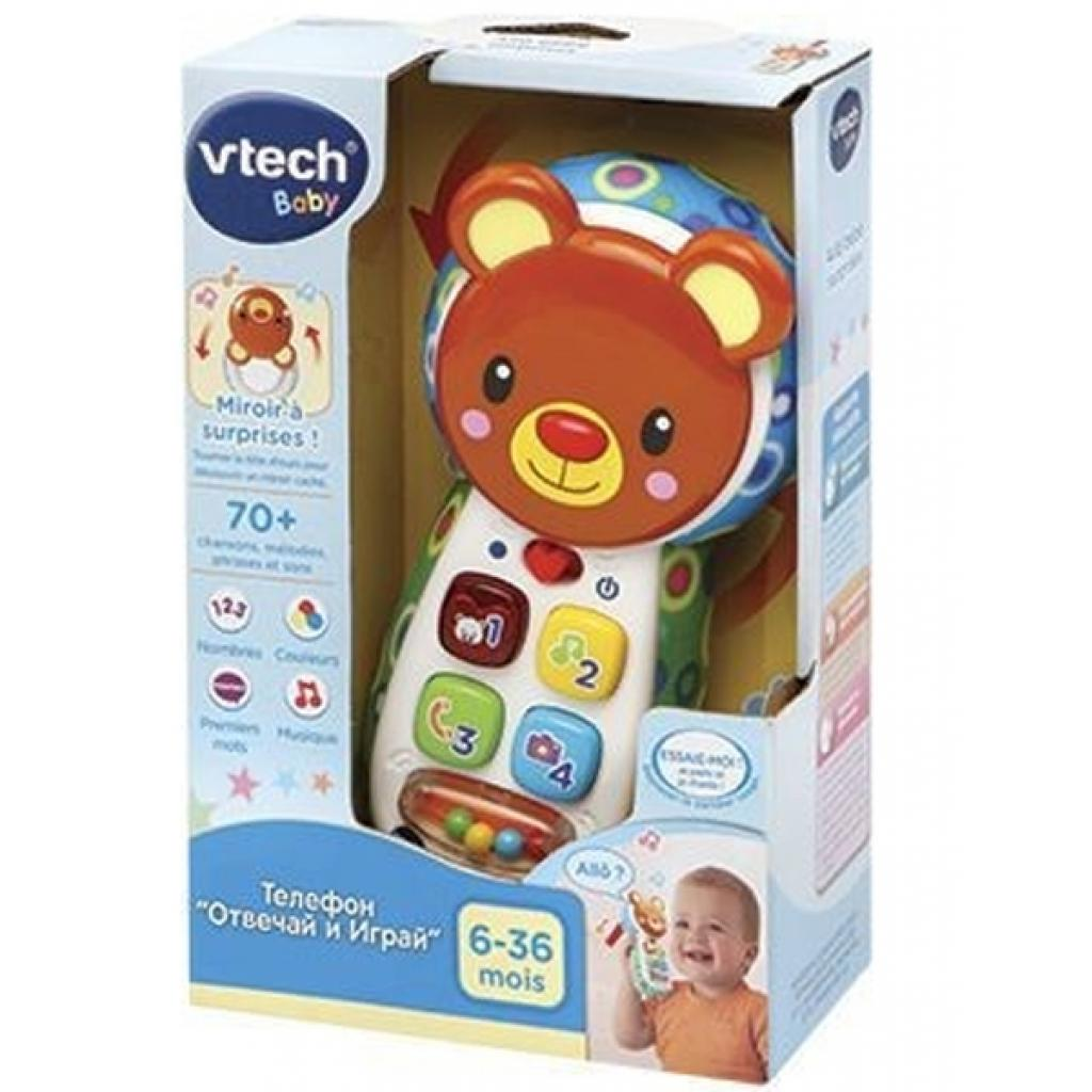 Развивающая игрушка VTech телефон Отвечай и играй со звуковыми эффектами (80-502726) изображение 6