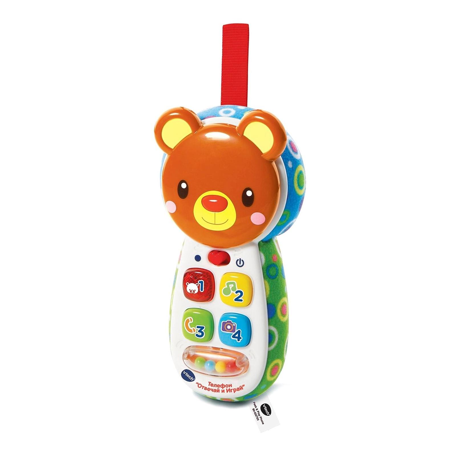 Развивающая игрушка VTech телефон Отвечай и играй со звуковыми эффектами (80-502726)