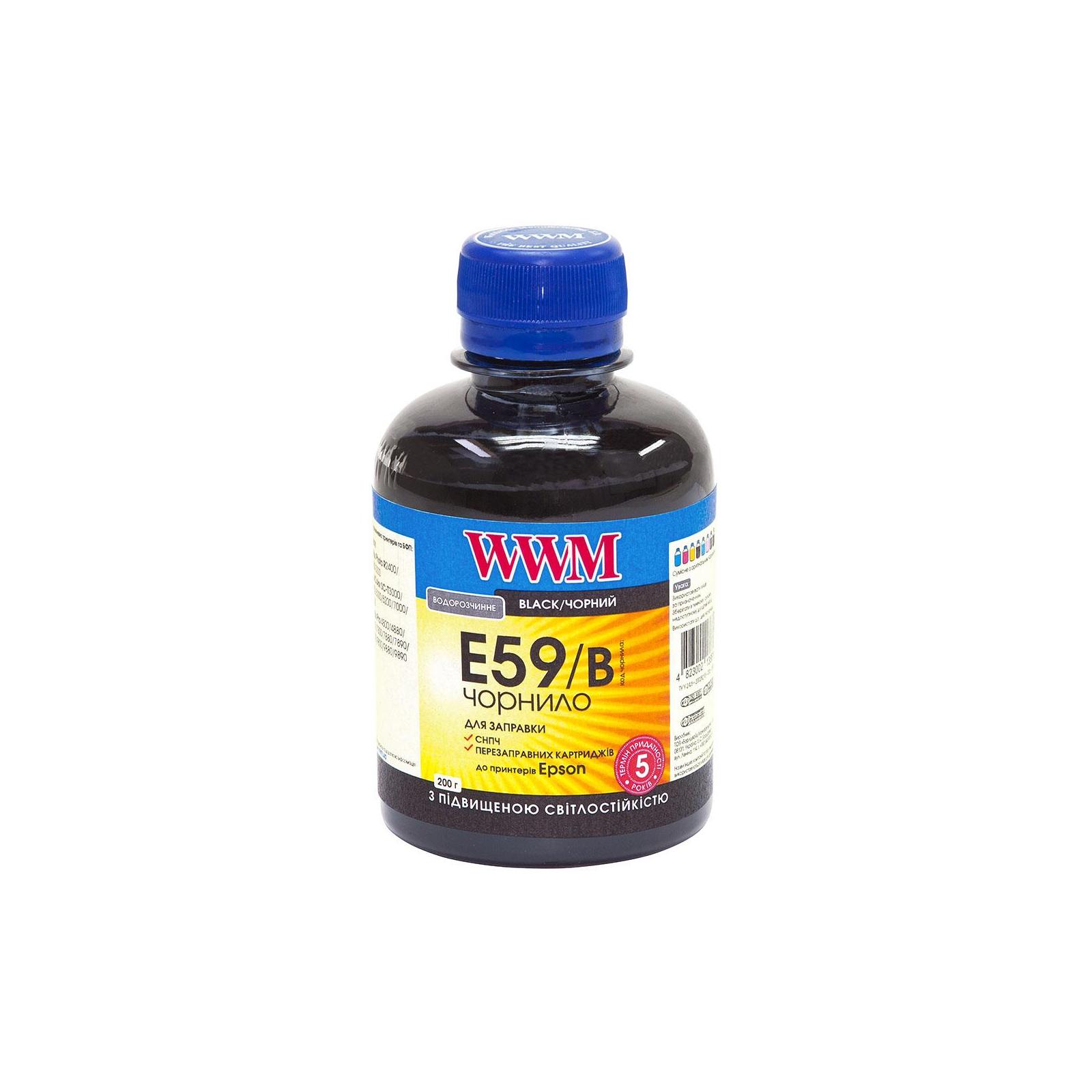 Чернила WWM EPSON StPro 7700/9700//R2400 Black (E59/B)