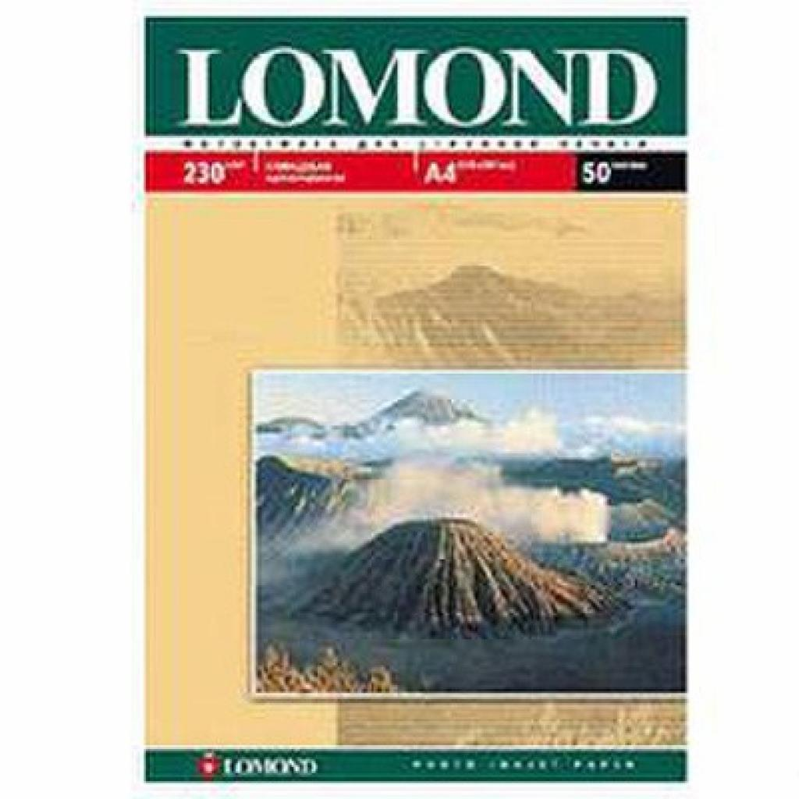 Бумага Lomond A4 Photo Paper Glossy 230 (0102022)