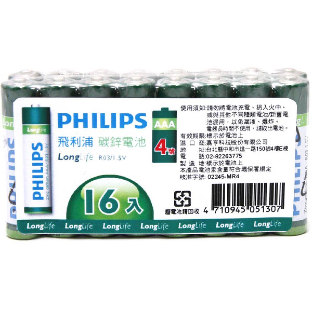 Батарейка PHILIPS R03 PHILIPS LongLife L16F (R03L16F/97)